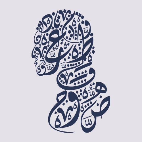 Arabic Copy Writing Services Dubai