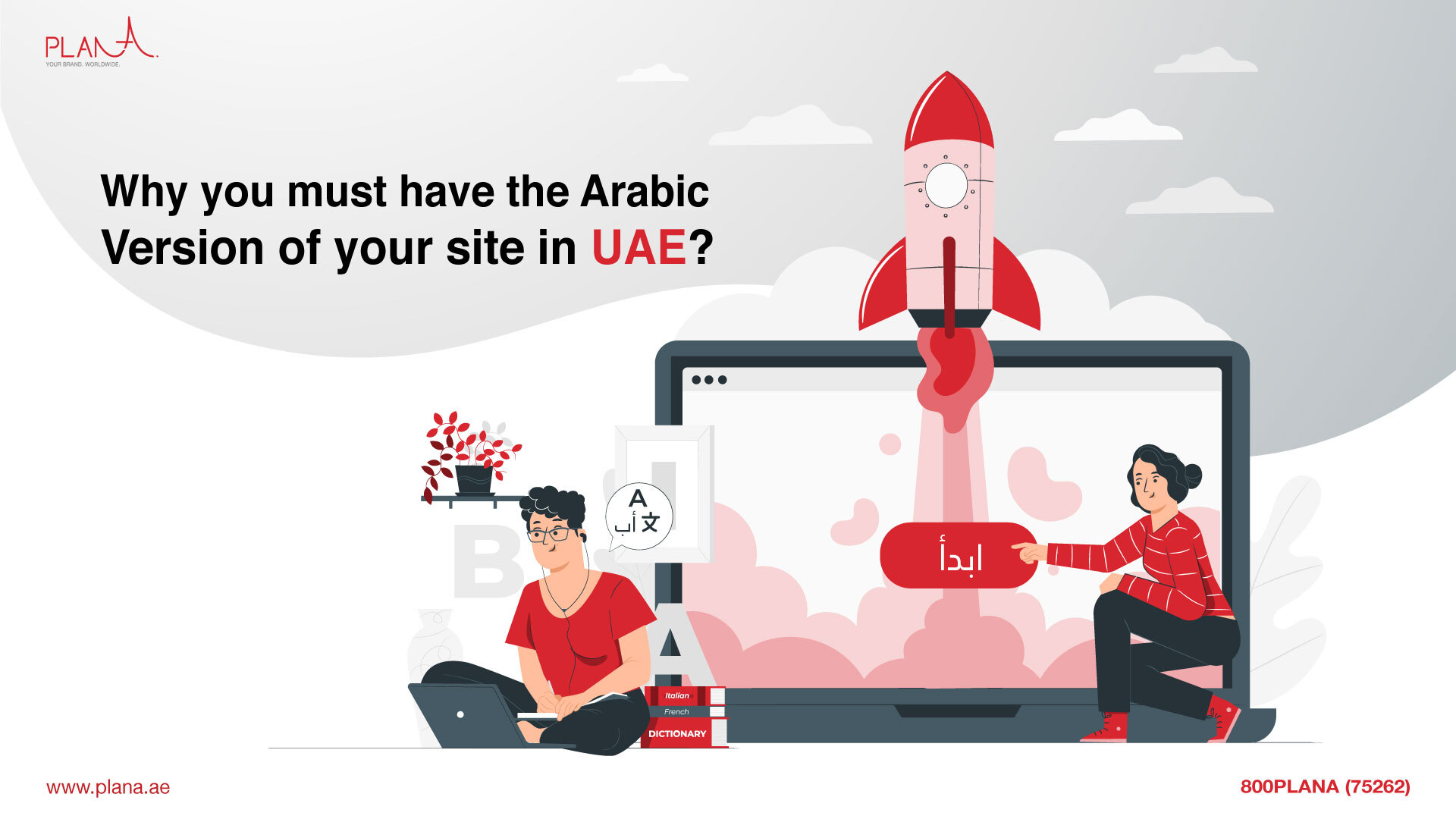 Why You Must Have The Arabic Version of Your Site in UAE?
