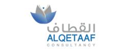 Al Qetaaf (UAE)